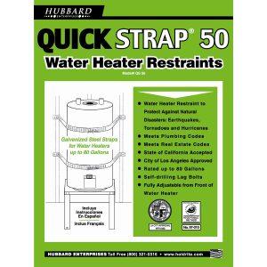 Water Heater Strap - 80 Gallon
